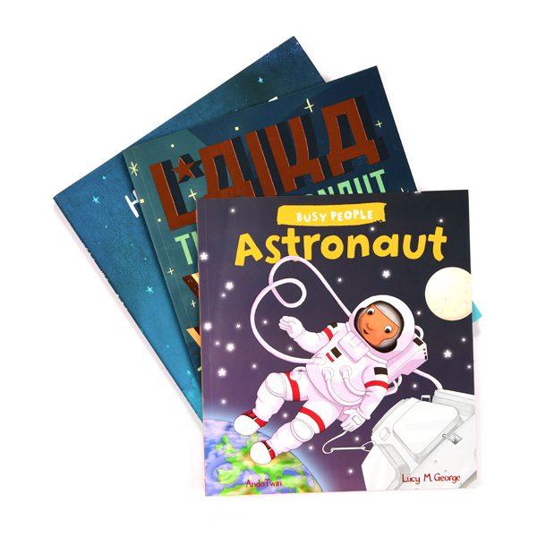 Space Fiction Book Set